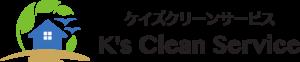 ケイズクリーンサービスロゴ